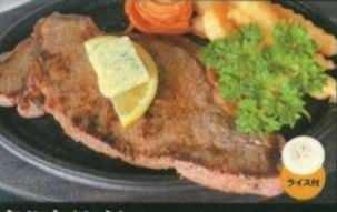 ステーキ&シーフード58  メニューの画像