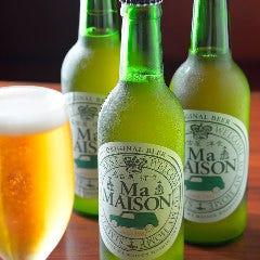 Beer Bar Ma Maison