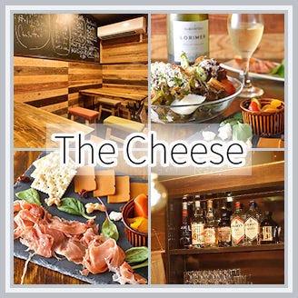 自家製モッツァレラとワイン The Cheese(ザ チーズ)大倉山