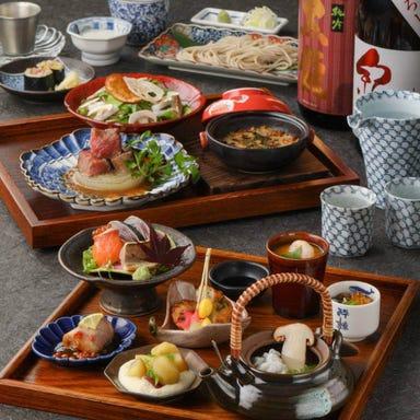 旬魚 旬菜 咲くら 梅田阪急グランドビル店 コースの画像
