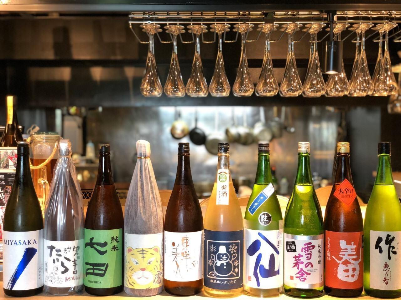 日替わりで変わる日本酒8品