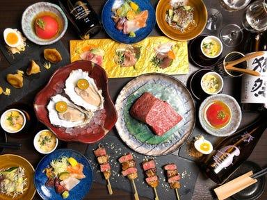 日本酒×串焼き 亜炉麻‐aroma‐  コースの画像