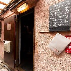 Nico Appartement