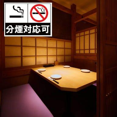 全席個室 炭火居酒屋 とりのす 所沢プロぺ通り店 店内の画像