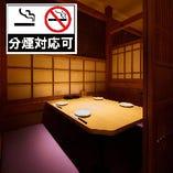 お席で喫煙可能|分煙対応もさせて頂きます。