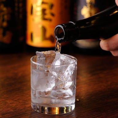 八海山公認 個室居酒屋 越後酒房 神楽坂店 コースの画像