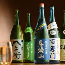 八海山を始めとするこだわりのお酒