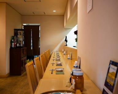 和食 みよし  店内の画像
