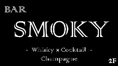 BAR SMOKY