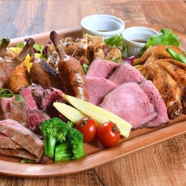 GRILL Meat&Cheese MARRON~マロン~ 高崎駅前店 コースの画像