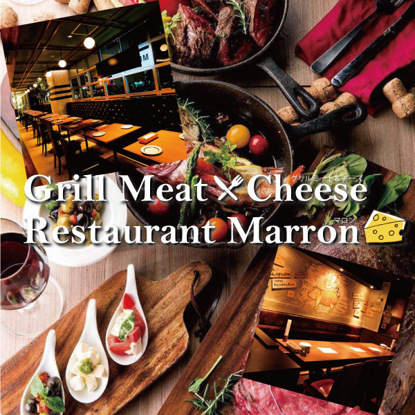 広々とした店内で肉バル料理を仲間と一緒にお楽しみ下さい♪