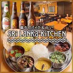 スリランカキッチン
