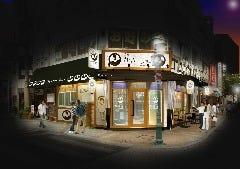 静岡かきセンター 呉服町店