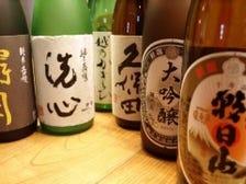 蔵元「朝日酒造」の清酒も楽しめる!