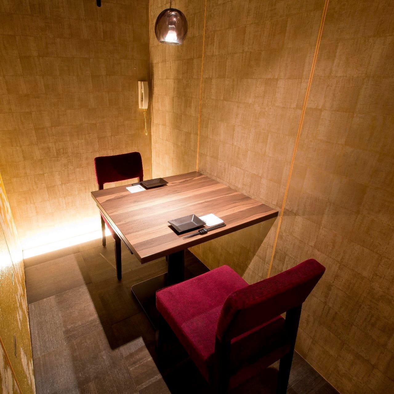テーブル席・完全個室(壁・扉あり)・2名様まで