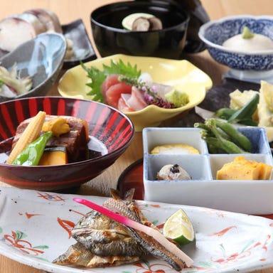 wasabi  コースの画像