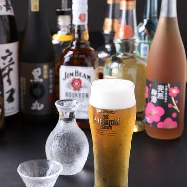 wasabi  メニューの画像