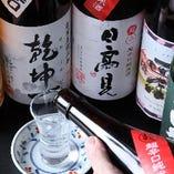 漁師に育てられた日本酒。鮮魚との相性バッチリ。