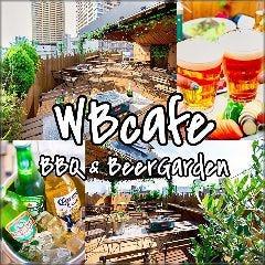 天空ビアガーデン WBcafe 〜tokyo〜