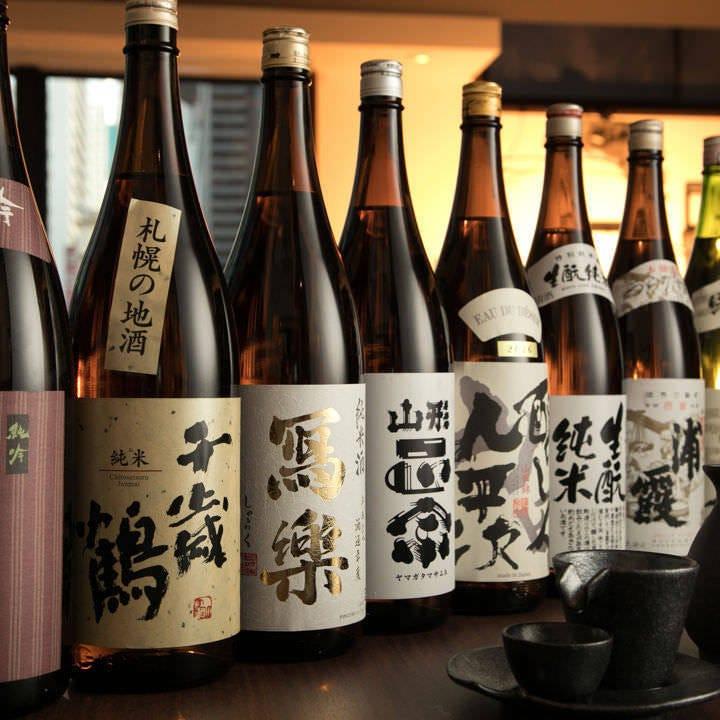 東北・北海道の地酒を豊富にご用意