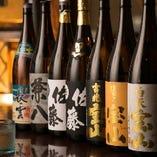 自慢の地酒の数々【神奈川県】