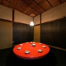 古民家の温かみのある、個室空間