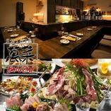 【当日予約可能】汐入萬菜のおまかせコース 2.5H飲み放題付 6品 4000円