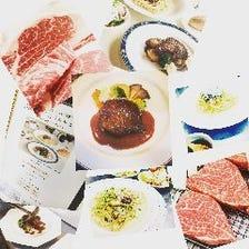 (当店一番人気、淡路島産食材と高級部位のフィレ使用)淡路牛フィレコース5000円(税抜き)