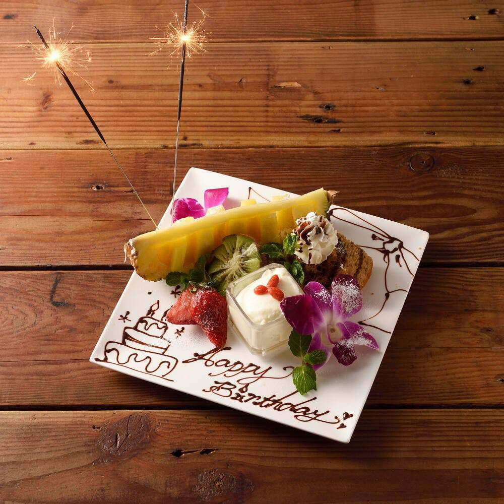 誕生日記念日はサプライズでお祝い!