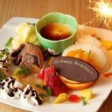【誕生日・記念日に】 大切な方のお祝いにデザートプレートサービス!