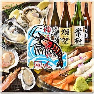 中洲の隠れ家で旬の魚貝と海老の浜焼きはいかがですか?