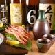 ビール・焼酎・日本酒が進む料理の数々はリピート間違いなし!!