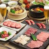 【宴会コース】 焼肉よしのおすすめメニューが勢ぞろいのコース