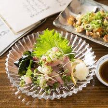 【創作日替わり】 四季折々の美味しい食材を使った、創作一品をご提供します!