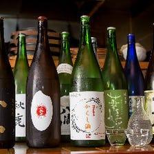 お酒も旬の味。季節の一品と合わせて