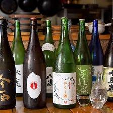 【厳選日本酒】 その時々のおすすめを揃えていますので、品揃えは店頭でご確認ください!