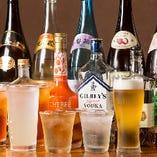 【スタンダード飲み放題/120分L.O.30分前】 生ビールや日本酒、梅酒、ハイボールなど、定番が揃います!