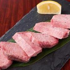 """""""肉を食らう""""ではなく""""肉を味わう"""""""