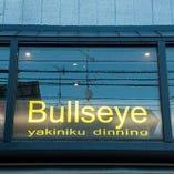 Bullseyeの外観です。まさに隠れ家。見つけてください!!(笑)