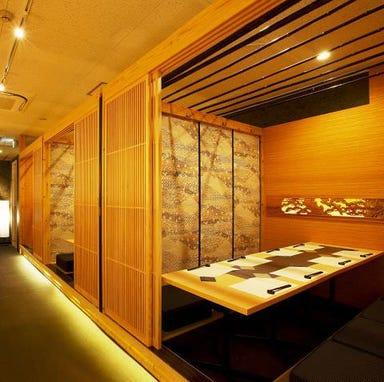 全席個室 居酒屋 九州和食 八州 鹿児島天文館店 店内の画像