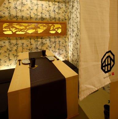 全席個室 居酒屋 九州和食 八州 鹿児島天文館店 コースの画像