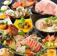 九州料理を堪能!飲み放題4000円~