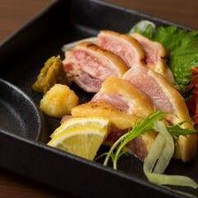 鹿児島県産 さつま鶏の炙り