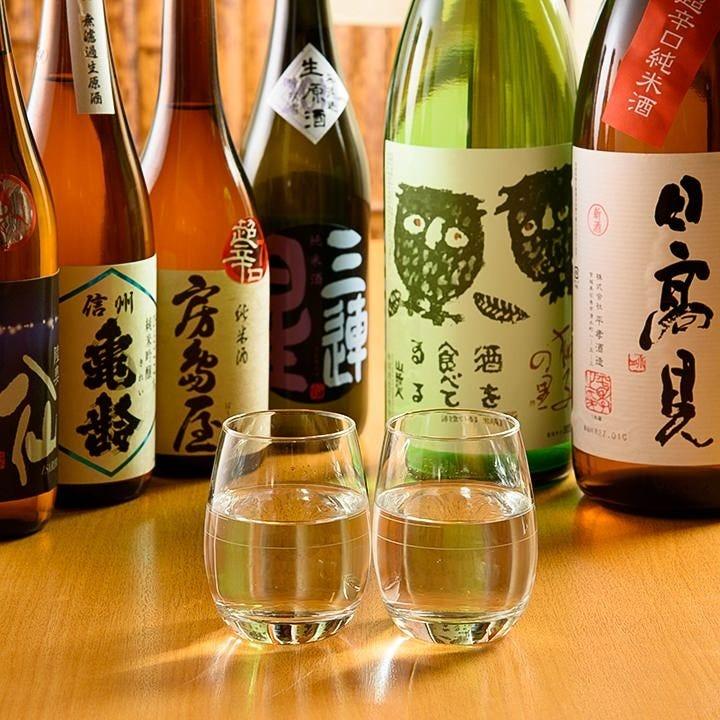 寿司に合う日本酒を取り揃えました!