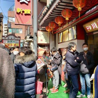四川麻婆 新館 横浜中華街香港路店 宴会 こだわりの画像