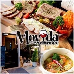 イタリアンバル Movida ~モヴィーダ~ 春日井駅前