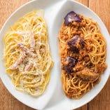 ■濃厚カルボナーラ&茄子のボロネーゼ