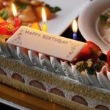 7】バースデーケーキ