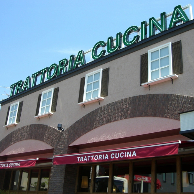 お洒落に、気軽に、本格イタリアン♪