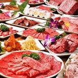 口の中でとろけるお肉を味わう!渋谷で焼肉・ホルモン食べ放題◎